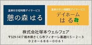 2019_DJANGO_AD_0044_うえるふぇあ.jpg