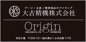 2019_DJANGO_AD_0041_おおこせいき.jpg