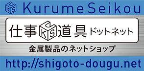2019_DJANGO_AD_0057_くるめ.jpg