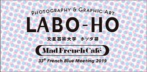 2019_DJANGO_AD_0063_ほそだ.jpg