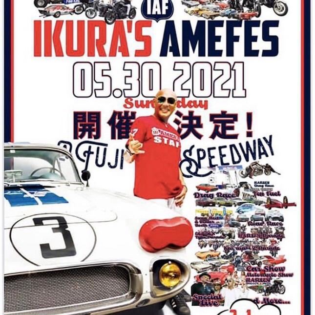 IKURA's AMEFES