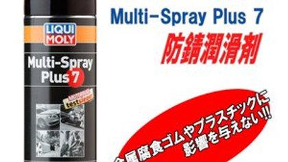 LIQUI MOLY Multi Spray Plus 7