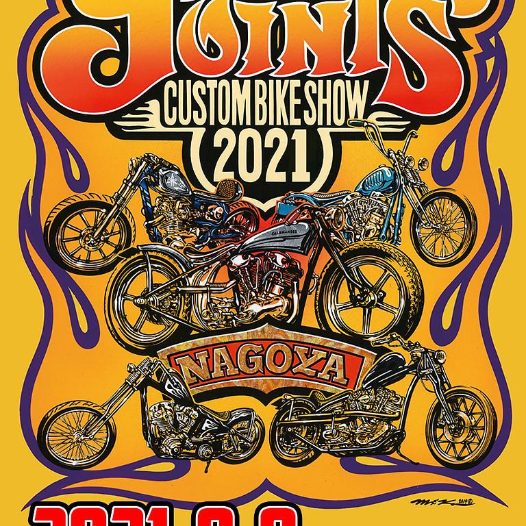 JOINTS Custom Bike Show