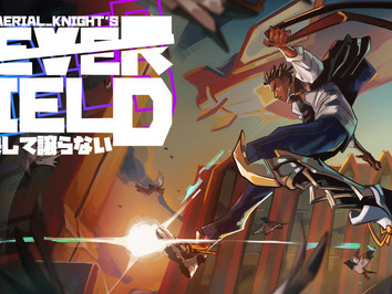Review: Aerial_Knight's Never Yield