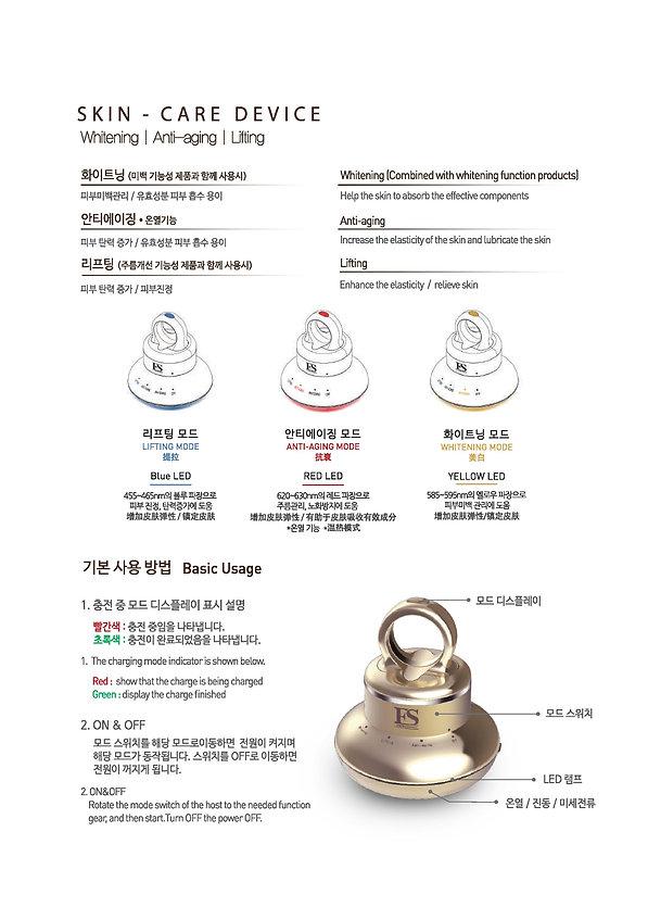 esV10_제품소개서-page-004.jpg