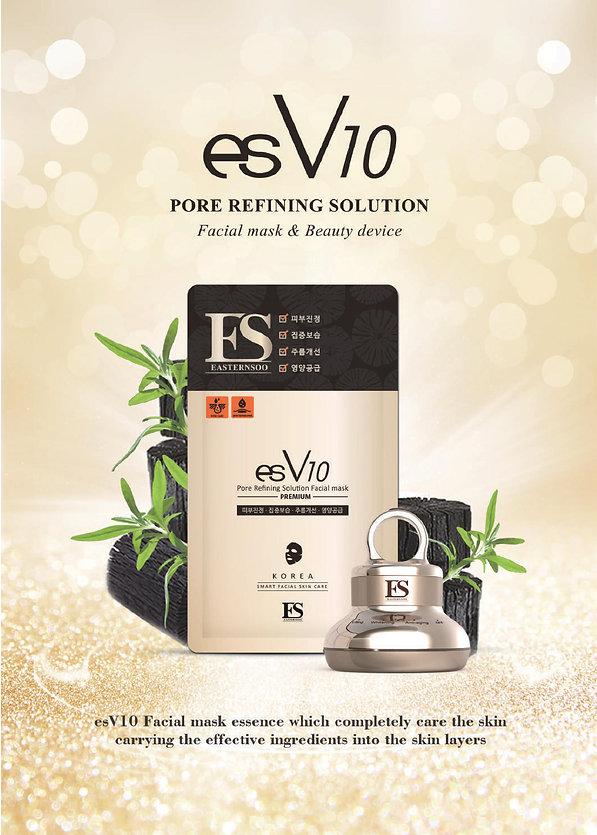 esV10_제품소개서-page-001.jpg