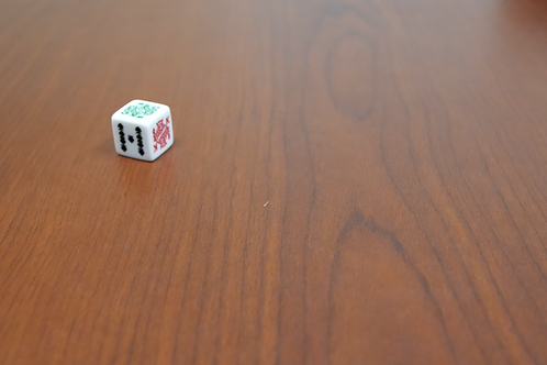 Spinning Dice (120fps)