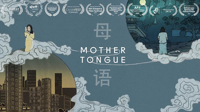 MotherTongue_Vimeo_option02-2-laurel-9.j
