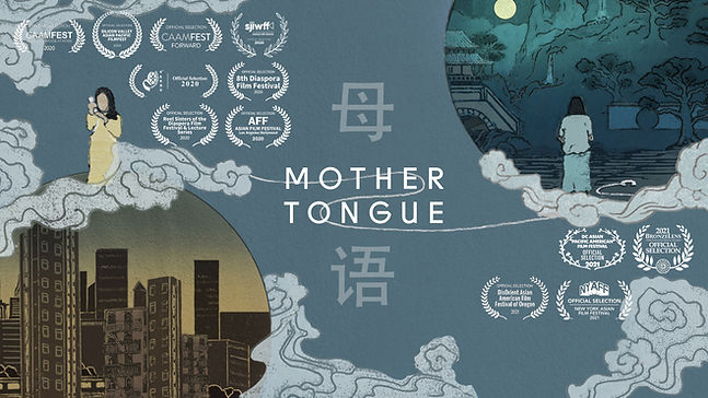 MotherTongue_Vimeo_option02-2 laurel 12.jpg