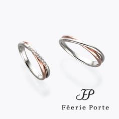 ferrie_porte.png