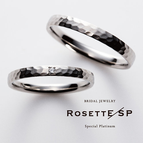 [RosettE/SP] Miracle