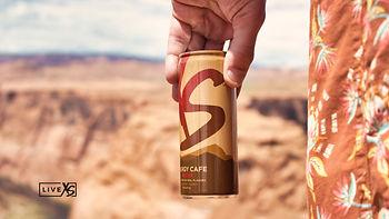 Desert Mocha.jpg