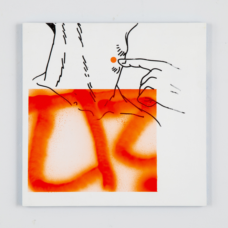Untitled (217)