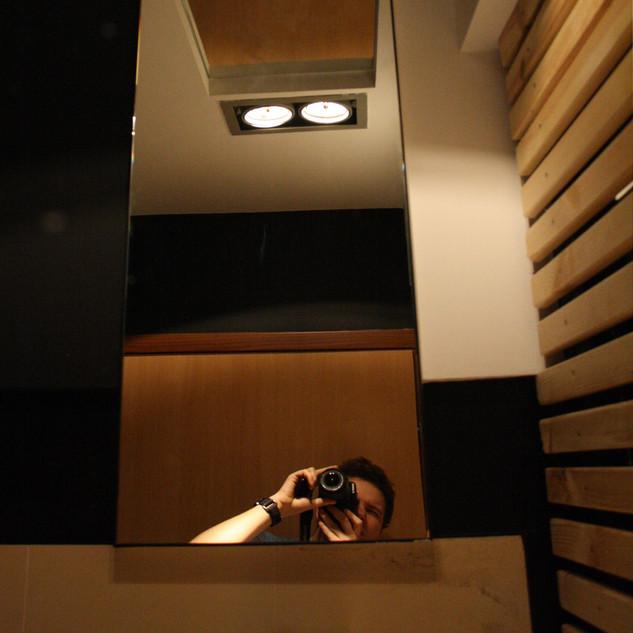 Widok łazienka