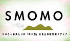 SMOMO.png