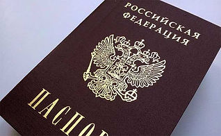 foto-na-pasport1.jpg