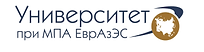 Университет при МПА ЕврАзЭс