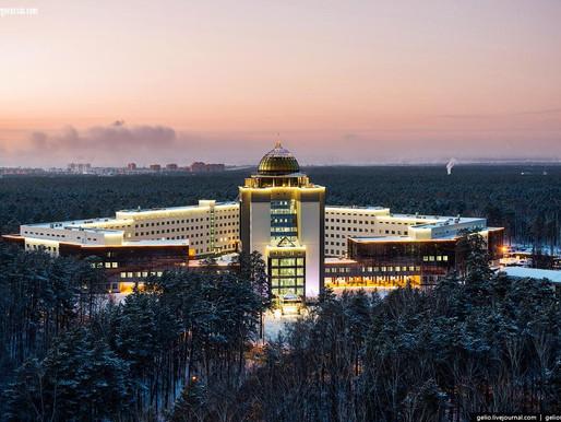 STUDY AT Novosibirsk State University