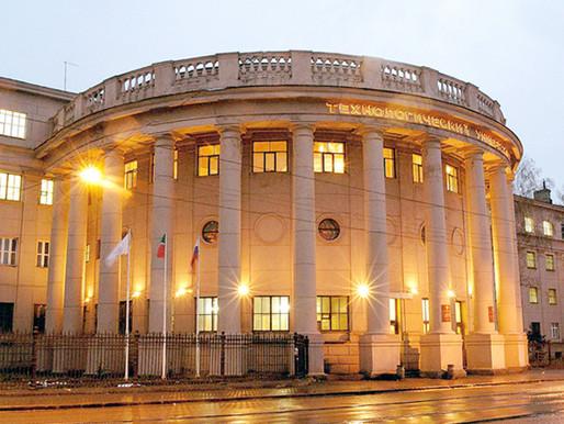 STUDY AT Kazan National Research Technological University (KNRTU)
