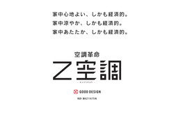 Z空調ロゴ