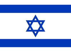Israel $30