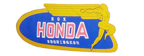 Honda 1949