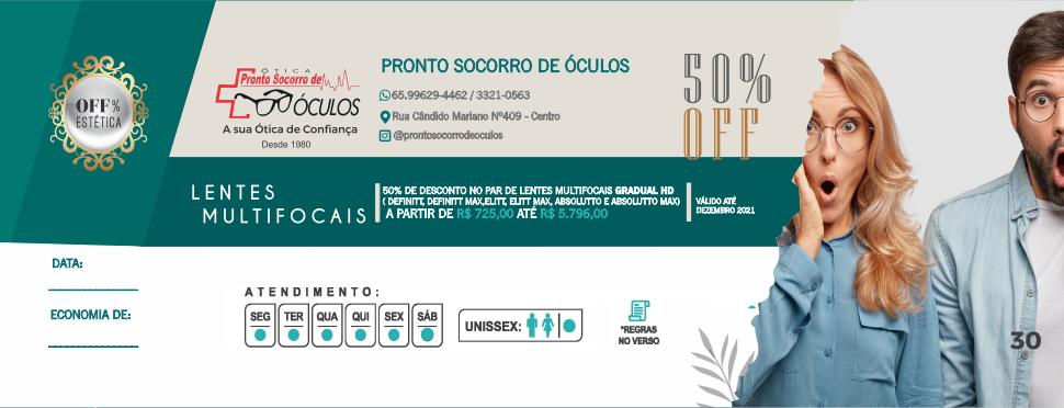 prontosocorrooculos50.png