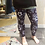 Thumbnail: Floral Workout Leggings