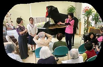 ピアノ2.png