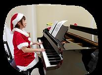 クリスマス2.png