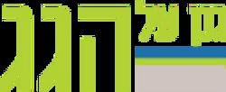 logo_Ganan_Al_Hagag