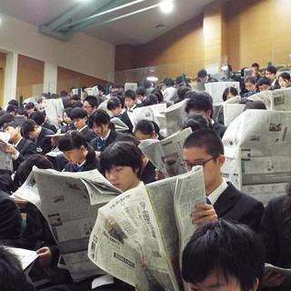 Newspaper In Education