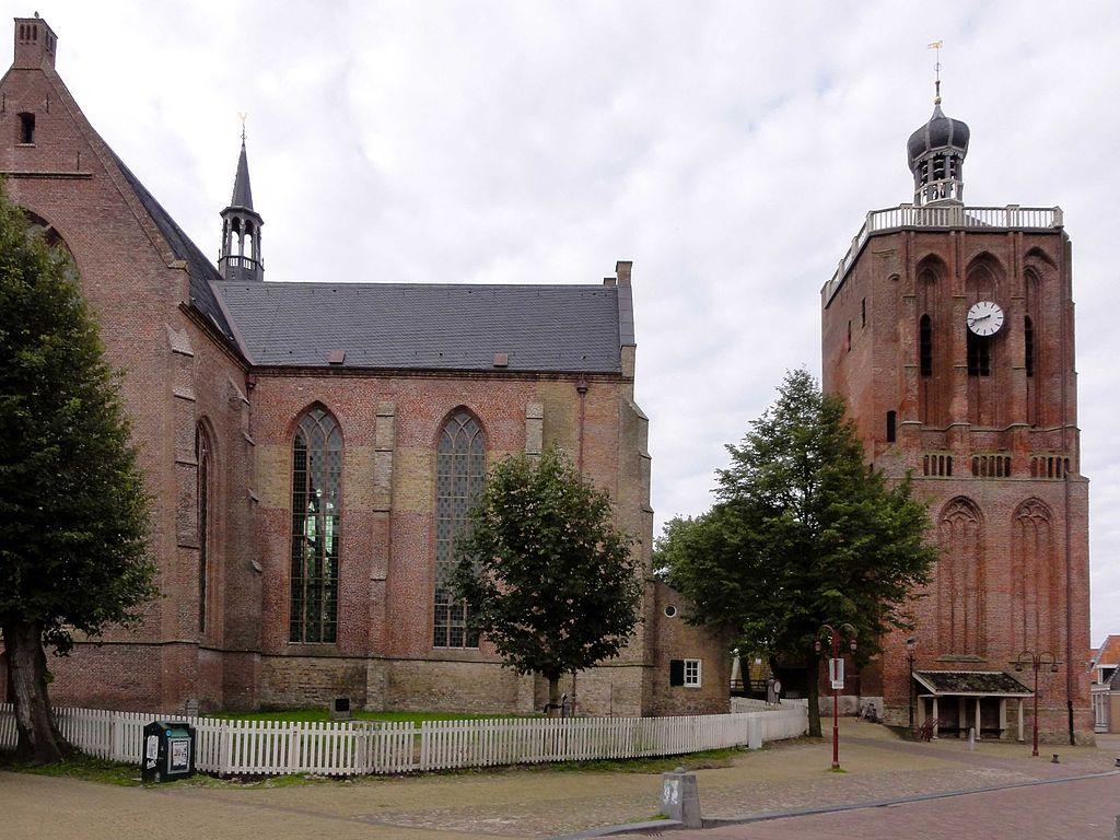 1024px-Grote_of_Sint-Gertrudiskerk_Workum