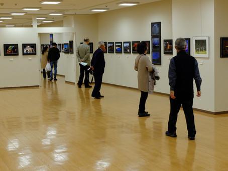 山形県芸文美術館 展示スケジュール