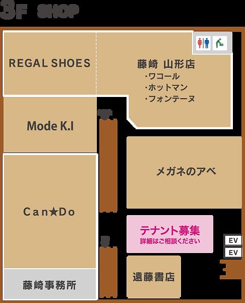 floor-3f.png