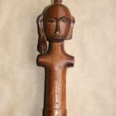 Adu Nuwu