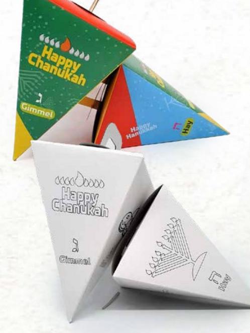 Decorate a Dreidel box