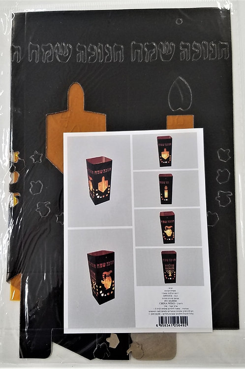 Chanukah Light Box/ Bag