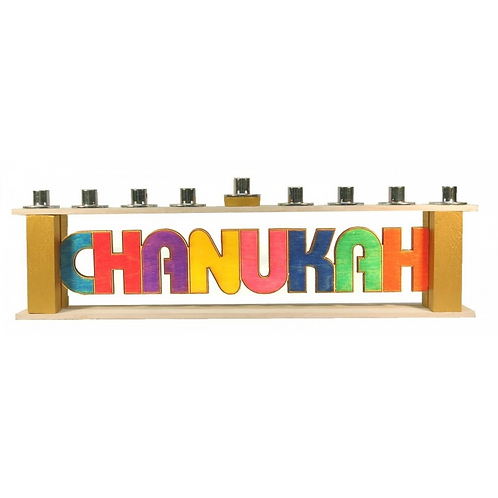 Cheerful Chanukah Menorah (Single unit)