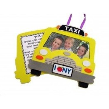 Taxi Tefillas Haderech- 12 Pack