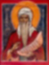 Saint Isaac le Syrien.jpg