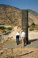 Concrete Expert Witness | Geoffrey Hichb
