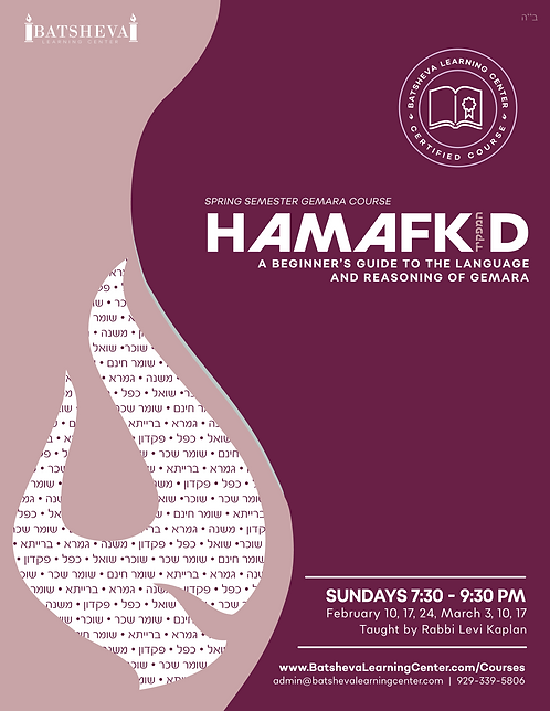 Hamafkid Course Textbook