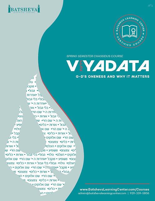 Viyadata Course Textbook