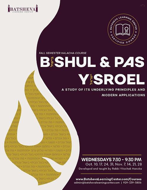 Bishul & Pas Yisroel Course Textbook