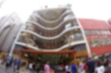 fachada galeria do rock
