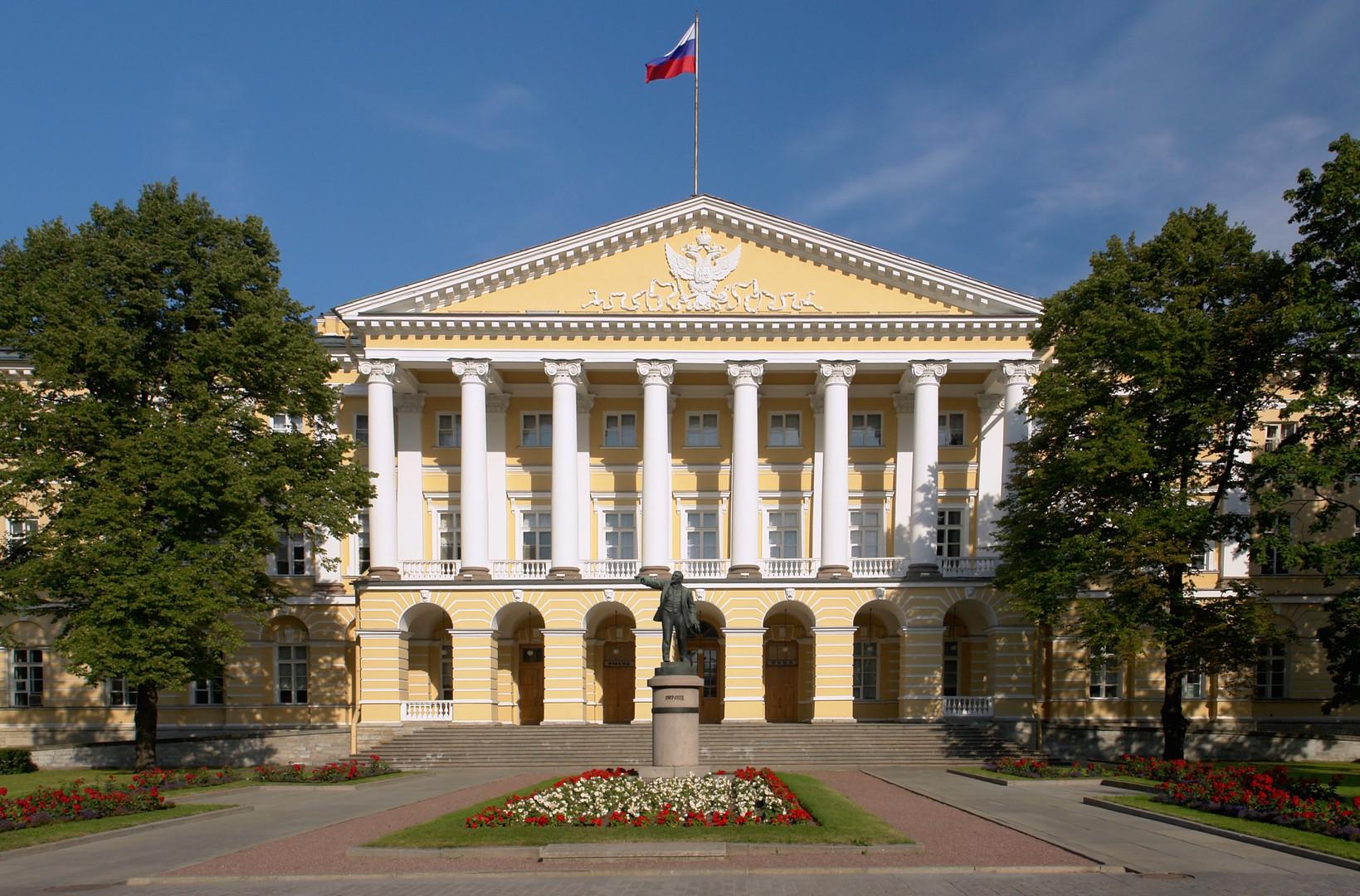 Institut Smolny.jpg