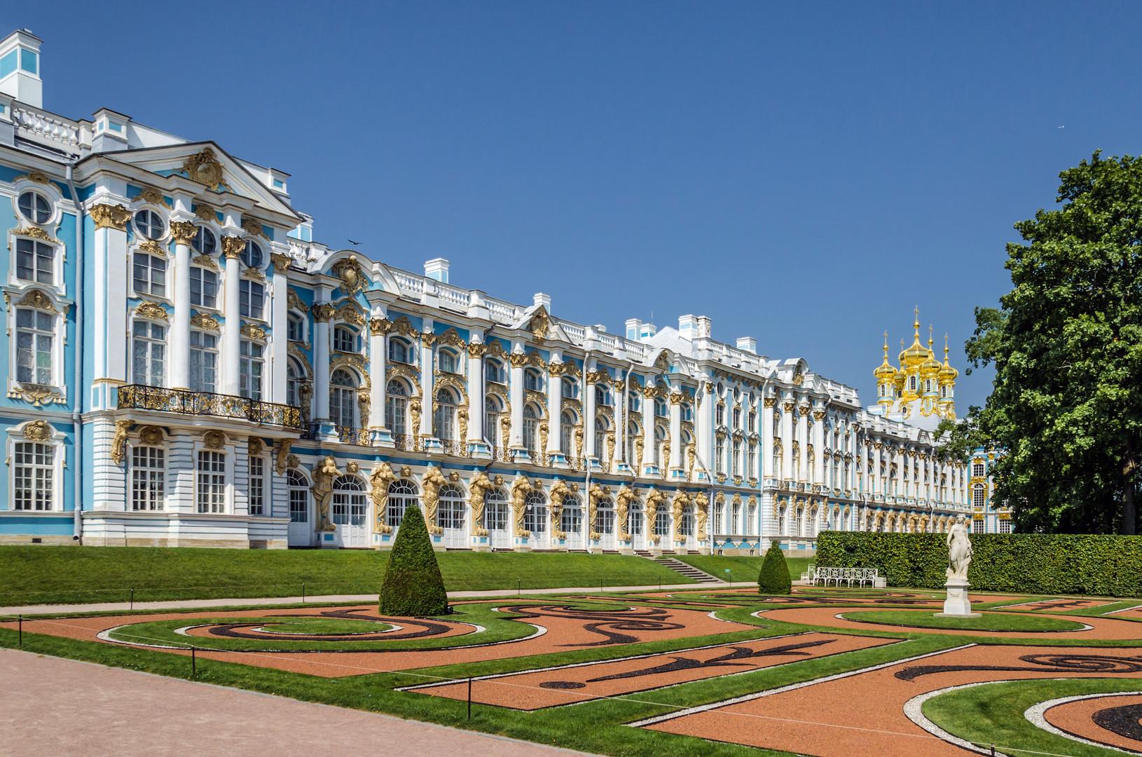 Palais Catherine.jpg