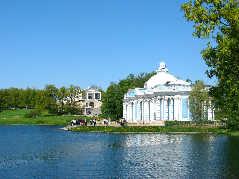 Palais Catherine - Le Parc.jpg