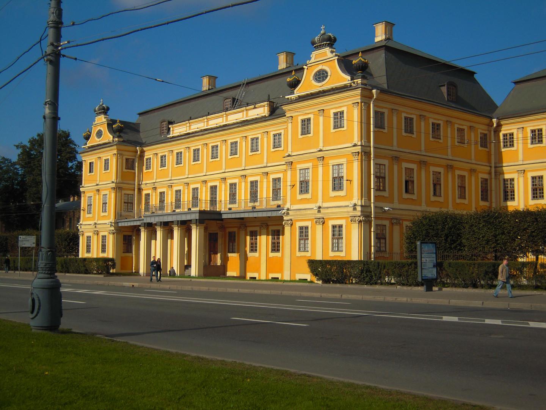 Palais_Menchikov_faáade.jpg